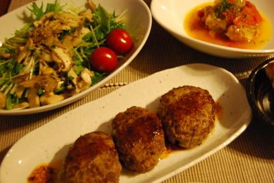 ハンバーグ&水菜とキノコのサラダ