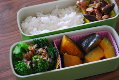 小松菜のおひたしとカボチャ煮のお弁当