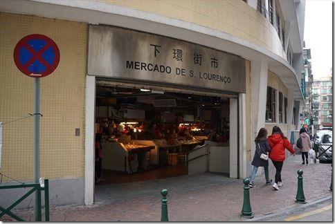Macau_2016DEC-063_R2