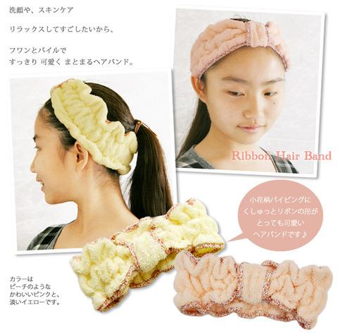hairband-1