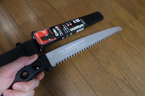 ノコギリ24cm刃