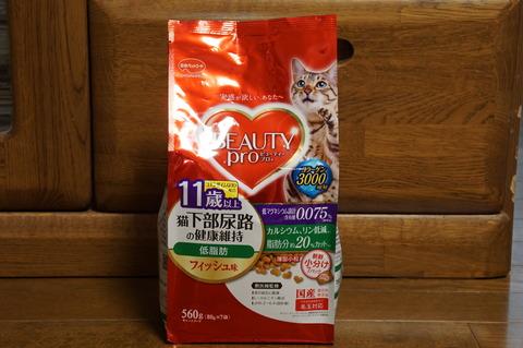 猫の餌ビューティプロ