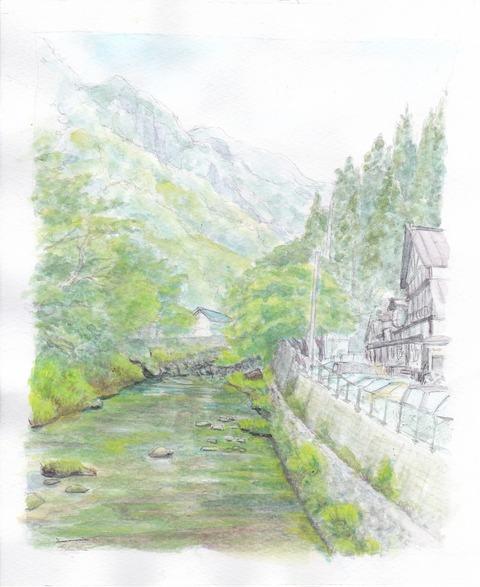 茨城・袋田の滝