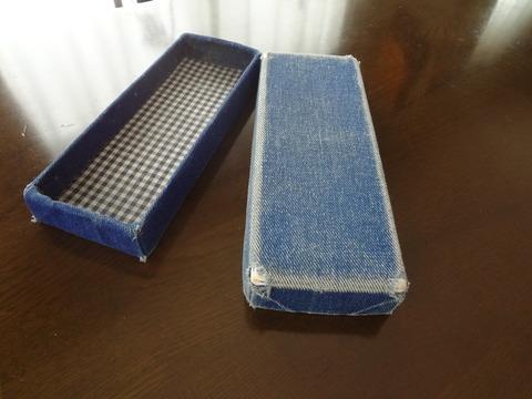 長男の筆箱