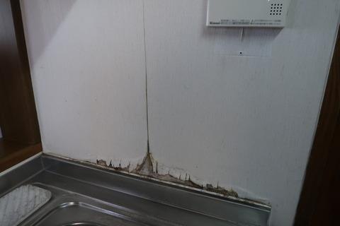 炊事場の壁