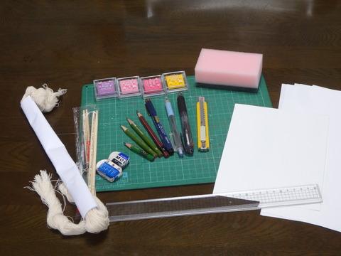 年賀状を描くための用具