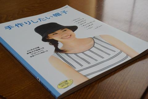 手作りしたい帽子の本