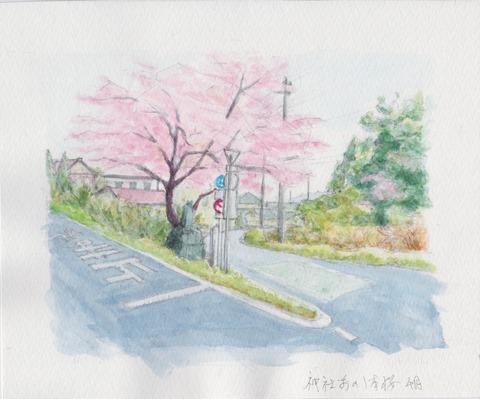 神社前の1本桜