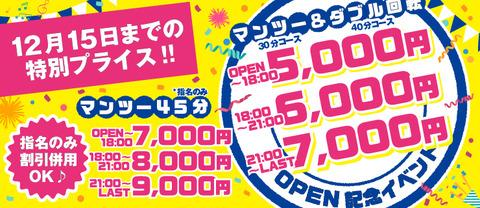 slid_open