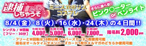 673_212_minisuka_3