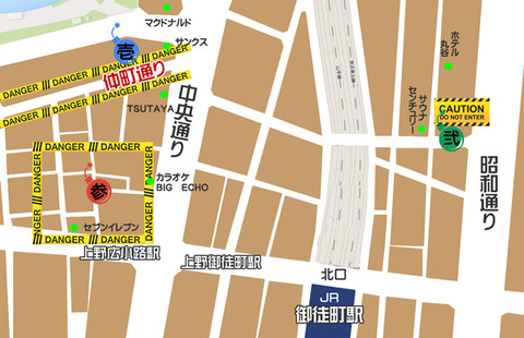 ueno-new