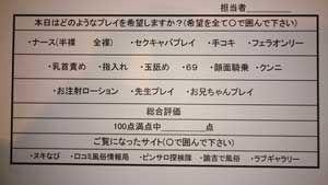 20160501-nur-p