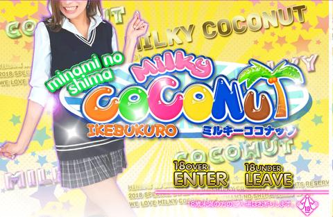 coconthus