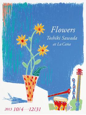 flowers_sl