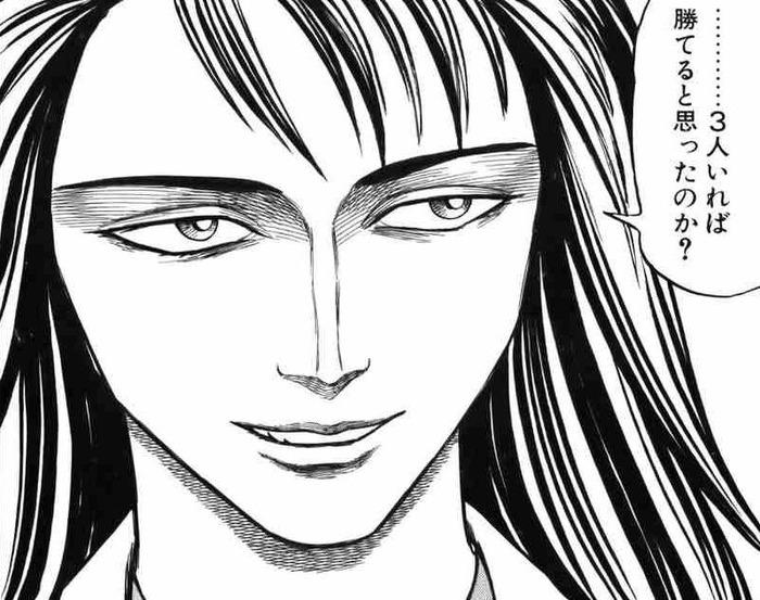 「寄生獣の田村玲子」の画像検索結果