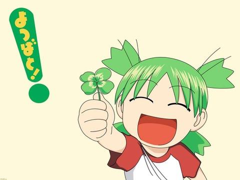 10_0928yotsubato0051