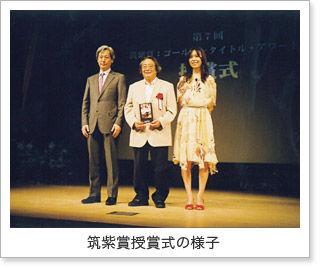 blog_110817_photo