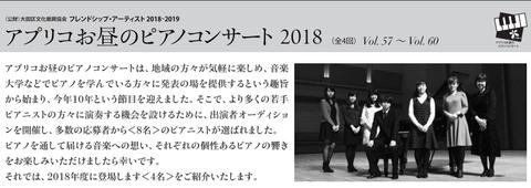 2018-09-22 (2)