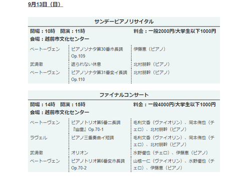 2020-09-09 (4)