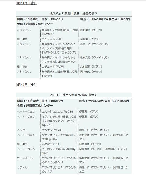 2020-09-09 (3)