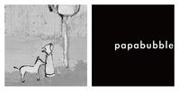 papabubble パパブブレ 「プチギフト」 (2)