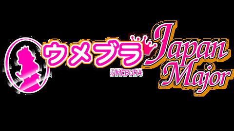 umbr_logo_JapanMajor02