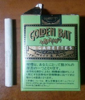 煙まみれ : 紙巻きタバコ ゴール...