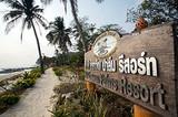 ピピ島 エラワンパームスリゾート