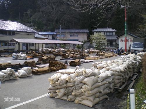 yutagawamedashi