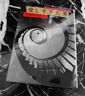 20130910