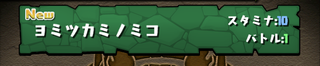 0739 006-1