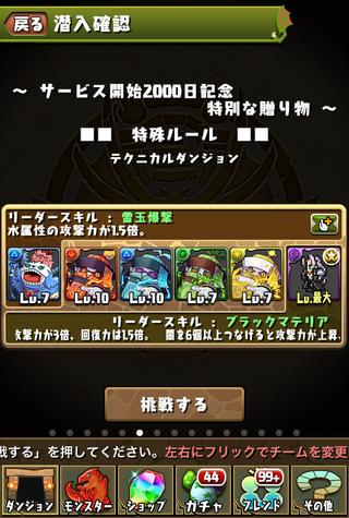 IMG_5637-1