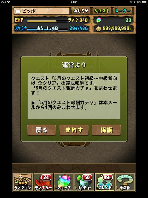 20180505 015