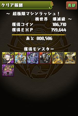 IMG_5569-1