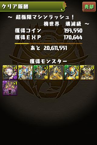 IMG_5608-1