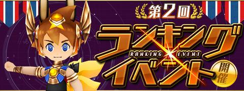 padr_ranking2