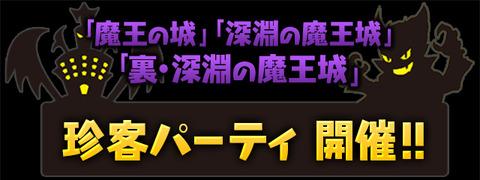 kyaku (1)