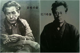 anzaikitagawa