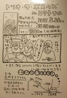 20170413_010548
