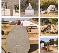 南吉記念館