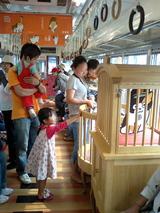 たま電車6