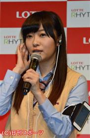 【HKT48】 指原莉乃 ネットで私物を特定され不快感 「わざわざ探して高いとか安いとか言われたくない」