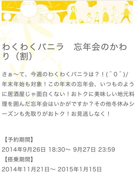 2014-09-26-11-33-15