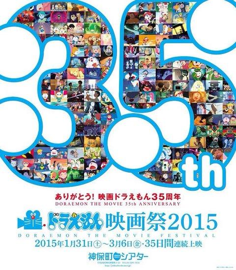 2015-01-08-20-39-32