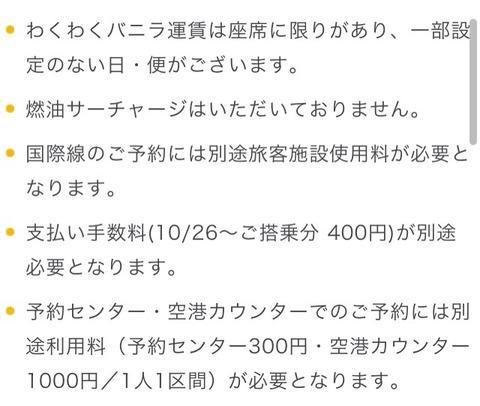 2014-09-26-11-32-58