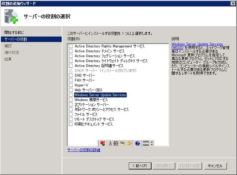 DHCP_000240