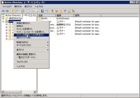 AD_000158