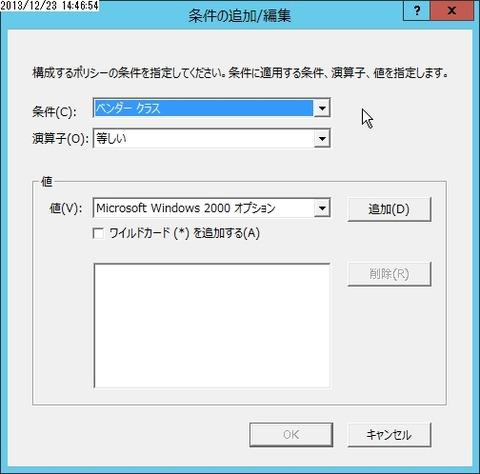 flex_000666