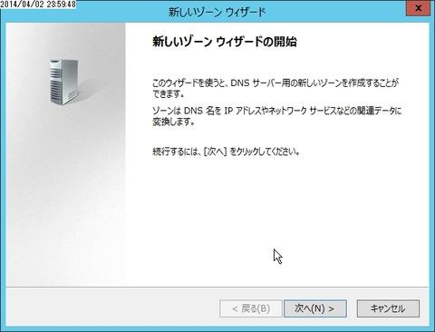 flex_001137