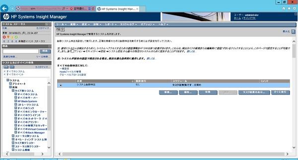 SIM_031